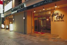 角屋酒店 Kadoya Hotel