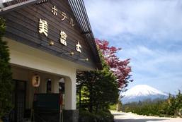 美富士酒店 Hotel Mifuji