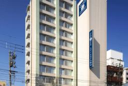 松山微笑酒店 Smile Hotel Matsuyama