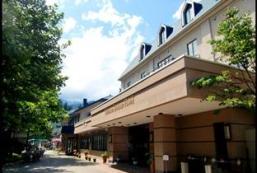 白馬泉酒店 Hakuba Springs Hotel