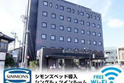 金澤站前Livemax酒店 Hotel Livemax Kanazawaekimae