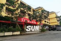 陽光酒店 Sun Hotel