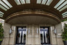 Trusty酒店 - 東京灣 Hotel Trusty Tokyo Bayside