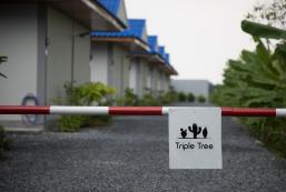 三重樹度假村 The Triple Tree Resort