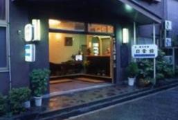 日章館酒店 Nisshokan Hotel