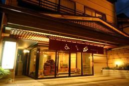Hakura旅館 Ryokan Hakura