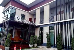 尼奇拉維度家村 Nichravee Resort