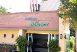 蘇特瑪旅館 suthamma