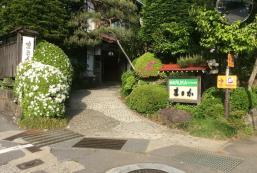 Maruka旅館 Maruka Ryokan