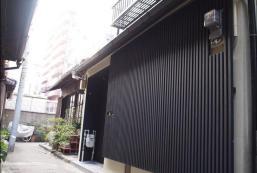 御宿Tsumugi Inn Tsumugi Inn