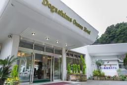 堂島溫泉酒店 Dogashima Onsen Hotel