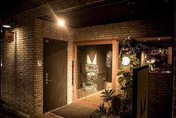 Mange Tak廣島旅館 Guesthouse Hiroshima Mange Tak