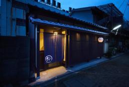 鈴旅館 - 九條藤之木邸東 Rinn Kujofujinoki EAST