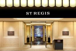 大阪瑞吉酒店 The St. Regis Osaka