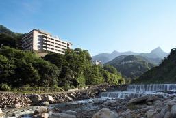 錦水溫泉飯店 King's Resort & Spa