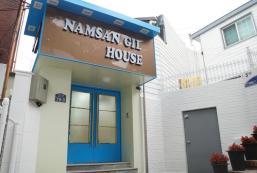 南山基爾旅館 Namsan GIL