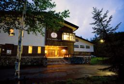 旭岳溫泉鹿谷酒店 Asahidake Onsen Hotel Deer Valley
