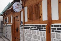 海米韓屋旅館 Haemil Hanok Guesthouse