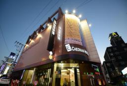 E酒店 - 天安 E Cheonan Hotel