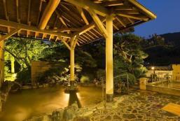 不死王閣旅館 Ryokan Fushioukaku