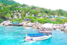 濤島山坡度假村 Koh Tao Hillside Resort
