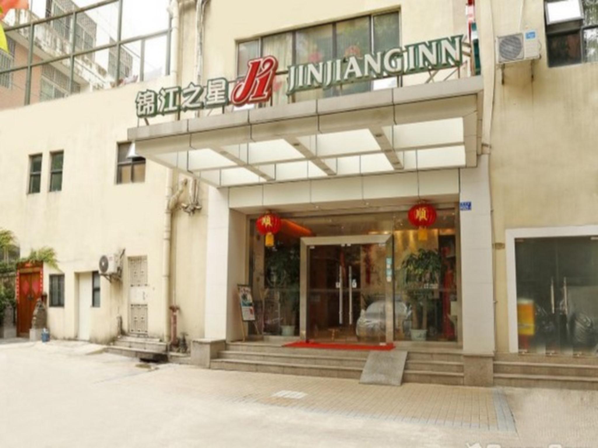 Jinjiang Inn Shenzhen Luohu Mix City Branch - Luohu District. Shenzhen. Guangdong. China booking and map.