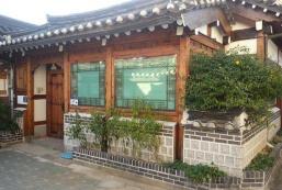 孝宣堂韓屋旅館 Hyosundang Hanok Guesthouse