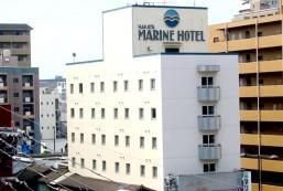博多海洋酒店 Hakata Marine Hotel