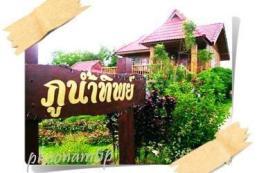 閣考普南堤度假村 Phunamtip Resort Khao kho