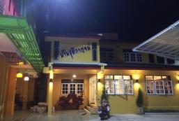 楚提坎別墅 Chutikarn Home