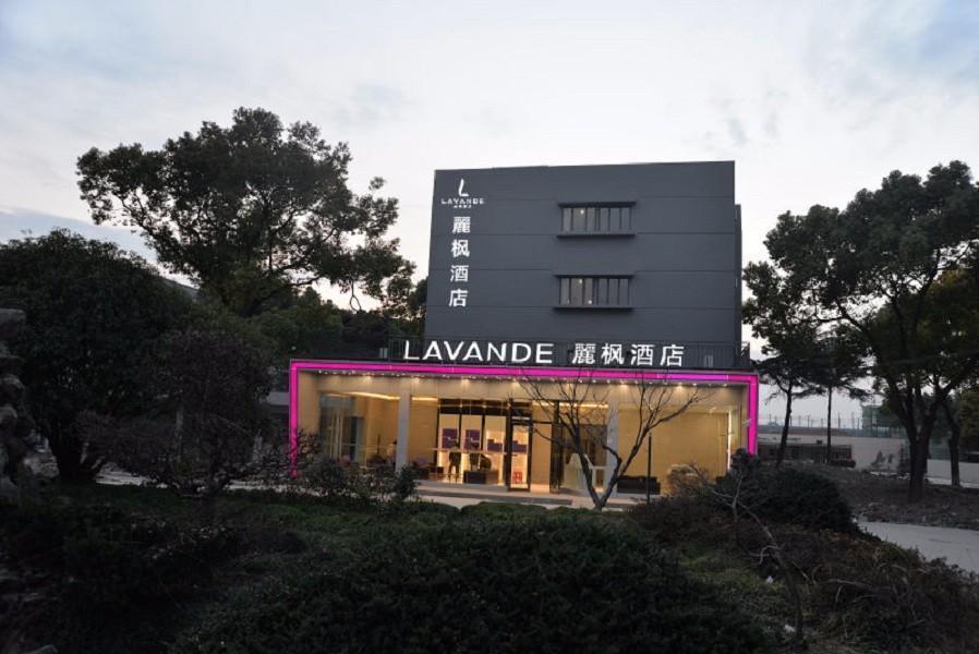 Lavande Hotel Shanghai Hongqiao Railway Station