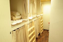 大久保bnb+膠囊酒店 - 混合宿舍 Okubo bnbplus Capsule hotel Mix dormitory