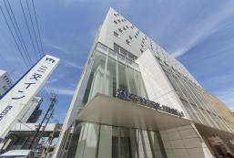 三交旅館 - 四日市站前 Sanco Inn Yokkaichi Ekimae