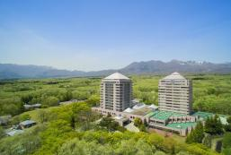 Epinard那須温泉酒店 Hotel Epinard Nasu