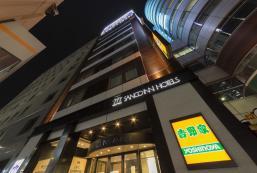 三交旅館名古屋新幹線口附樓 Sanco Inn Nagoya Shinkansenguchi Annex
