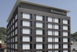 長崎思案橋里士滿酒店 Richmond Hotel Nagasaki Shianbashi