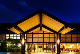 雄山莊酒店 Yuzansou Hotel