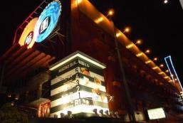 味園酒店 Hotel Misono