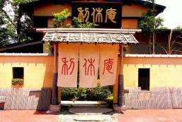 利休庵旅館 Rikyuan Hotel
