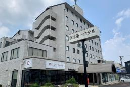 草津第一酒店 Kusatsu Dai-ichi Hotel