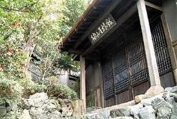 柚子屋旅館 Yuzuya Ryokan