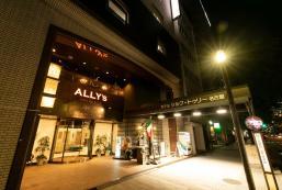 名古屋絲綢樹酒店 Hotel Silk Tree Nagoya