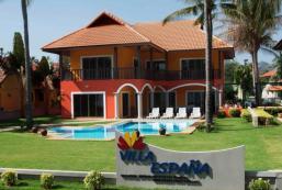 Villa Espana Villa Espana