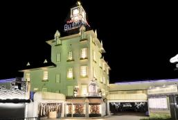 茨城查理佩羅白色教堂酒店 - 限成人 Hotel Ibaraki Charles Perrault no Shiroi Chapel - Adult Only