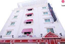Hotel You A In Hotel You A In