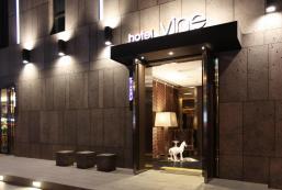 葡萄藤酒店 Hotel Vine