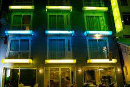 南特拉查汶海灘酒店 Nantra Chaweng Beach Hotel