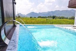 美景泳池別墅 The Vista Pool Villa