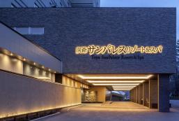 洞爺太陽皇宮酒店 Toya Sun Palace