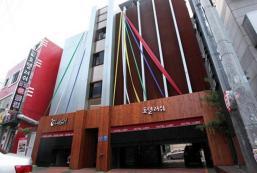 拉什酒店 Hotel Lush